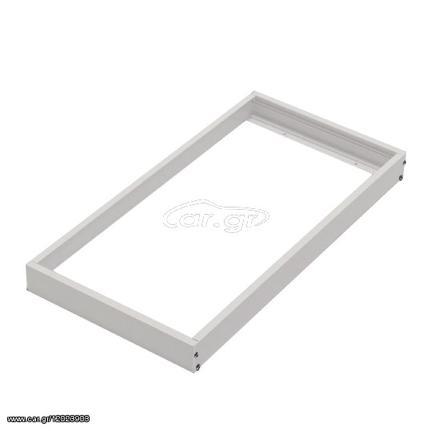 ACA Πλαίσιο Για LED Panel Οροφής 300x600x50 Από Φύλλο Αλουμινίου ACA