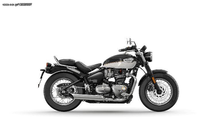 Triumph Speed Master '21 1200 Bonneville