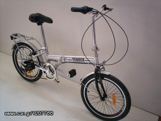 Ποδήλατο σπαστά - folded '21 ΣΠΑΣΤΟ ΑΛΟΥΜΙΝΙΟΥ 20''