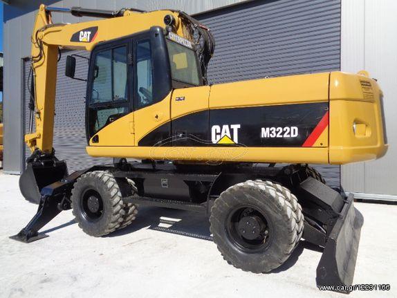 CAT '08 M322D
