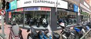 Daytona DY-R 125 '21 125 efi euro 5 ΕΤΟΙΜΟΠΑΡΑΔΟΤΟ-thumb-29