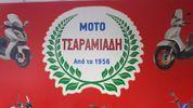 Daytona DY-R 125 '21 125 efi euro 5 ΕΤΟΙΜΟΠΑΡΑΔΟΤΟ-thumb-27