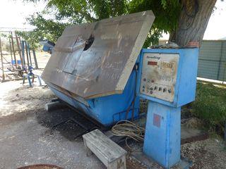 Μηχάνημα οικοδομικά μηχανήματα '95