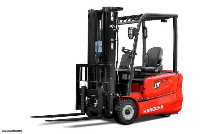 Hangcha '21 A series 3-wheel 1.3-2.0 tons