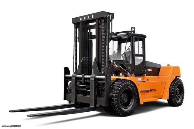 Hangcha '21 Heavy Truck 14.0 - 18.0 tons