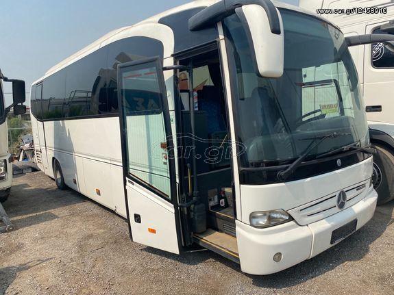 Mercedes-Benz '10 TOURINO ΔΙΑΚΑΝΟΝΙΣΜΟΣ ΔΕΚΤΟΣ