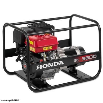 Honda '17 ΓΕΝΗΤΡΙΑ EG3600