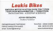 Honda '17 ΓΕΝΗΤΡΙΑ EG3600-thumb-5