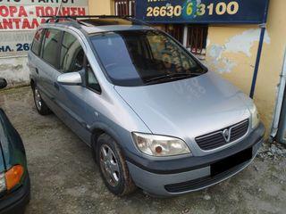 ΕΠΤΑΘΕΣΙΟ-ΑΥΤΟΜΑΤΟ Vauxhall Zafira 1.8 16V