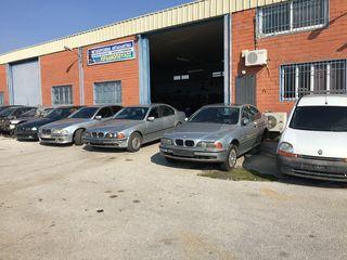 BMW E39 NTIZA  KAPO ***IORDANOPOULOS AUTO PARTS***