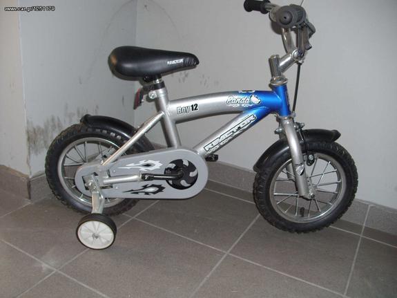 Ποδήλατο παιδικά '21 REACTOR ΠΡΟΣΦΟΡΑ