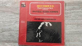Βινύλιο, Beethoven-Piano Concerto No.5 EMPEROR
