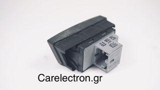 Διακόπτης Ηλεκτρικών Παραθύρων Συνοδηγού Seat Cordoba/Ibiza 6L0959856