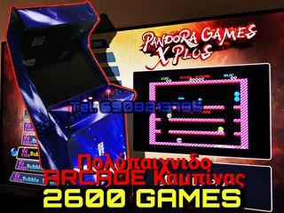 Pandora Box 2600 Παιχνιδια Καμπινας JAMMA Arcade Πολυπαιχνιδο Καμπινας Ηλεκτρονικο Παιχνιδι Bubble Bobble Snow Bros Metal Slug +++