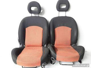 Καθίσματα PEUGEOT 206 Cabrio / 2dr 2000 - 2008 ( CC ) 1.6  ( NFU (TU5JP4)  ) (110 hp ) Βενζίνη #XC55095