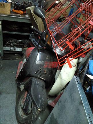 Honda LEAD '02