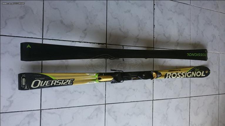 Rossignol '09 Ski 9s Oversize
