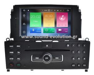 BIZZAR BL-MB04 GPS  MERCEDES C200/W204 2 ΧΡΟΝΙΑ ΓΡΑΠΤΗ ΕΓΓΥΗΣΗ www.sound-evolution.gr