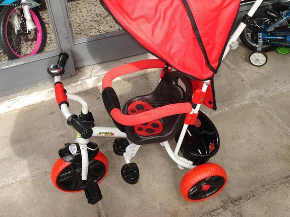 Ποδήλατο παιδικά '20 FAMILY τρίκυκλο, 3 ΧΡΩΜΑΤΑ