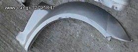 ΦΡΥΔΙ-ΔΙΑΚΟΣΜΗΤΙΚΟ ΦΤΕΡΟΥ ΕΜΠΡΟΣ ΔΕΞΙΟ SUZUKI JIMNY 2007-