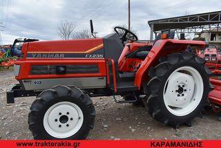 Yanmar '07 YANMAR FX 235 4WD ΑΡΙΣΤΟ
