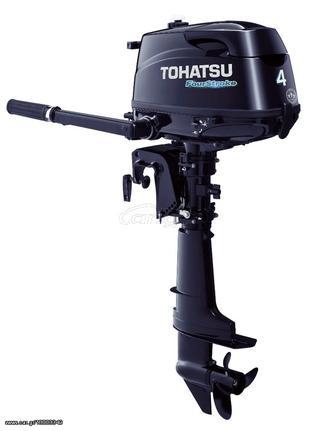Tohatsu '21  MFS 4