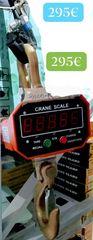 Ζυγαριά κρεμαστή 3000kg 5000kg
