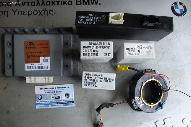 BMW E36/Z3 Ανταλλακτικα & Αξεσούαρ   Αυτοκινήτων   Ηλεκτρικά-Ηλεκρονικά   Εγκέφαλος +  Φρένα   ABS
