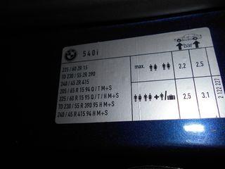 Αμάξωμα Ε34 και πολλά ανταλλακτικά από 525 και 540 Ε34