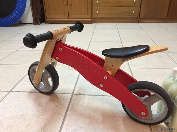 Ποδήλατο παιδικά '17 Ποδήλατο ισορροπίας Pinolino