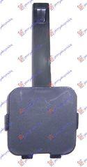 Κάλυμμα Γάντζου Προφυλακτήρα CITROEN C2 Hatchback / 3dr 2008 - 2010 ( JM ) 1.1  ( HFX (TU1JP)  ) (60 hp ) Βενζίνη #014007840