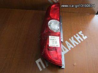 Fiat Doblo 2010-2015 φανάρι πίσω αριστερό πόρτα διπλή