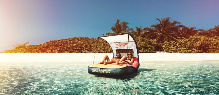 Seanatic '21 Cabana Lounge