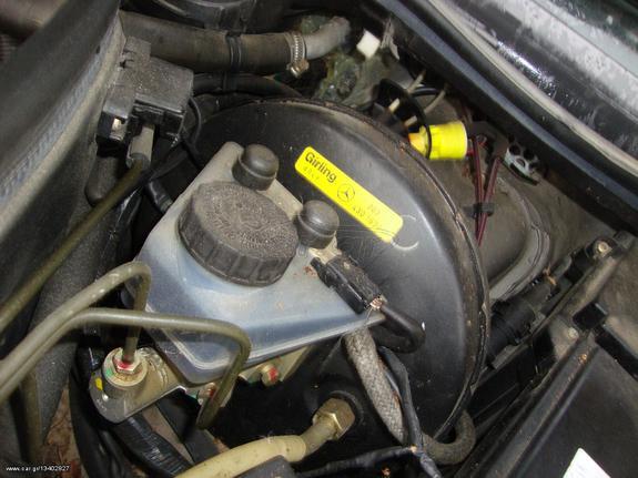 MERCEDES W124  Φρένα   Σεβρό φρένων