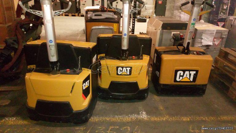 CAT '11