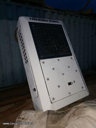 Επικαθήμενο ψυγείο '96 Thermo King Max super ii