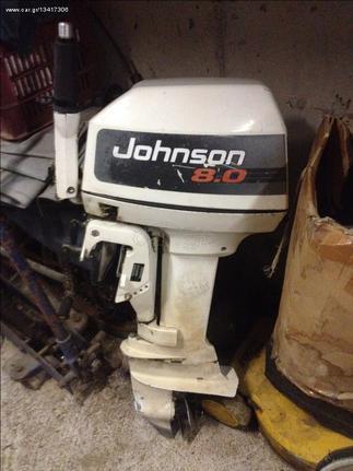 Johnson '96 8HP