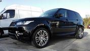 Land Rover Range Rover Sport '15-thumb-0