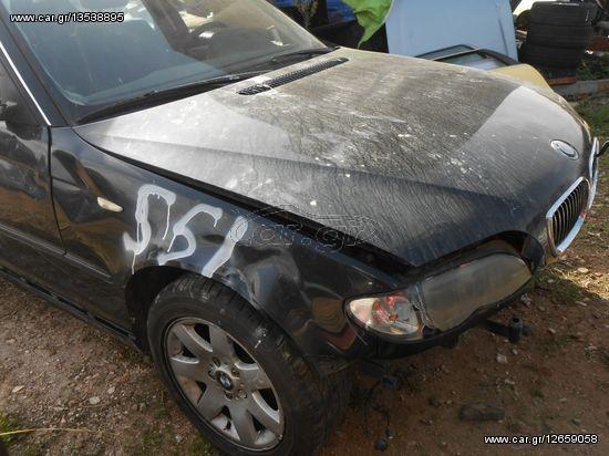 Παρμπρίζ Μπροστά  BMW E46 '04