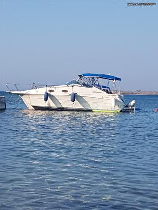 Cruisers-Yachts '98 730