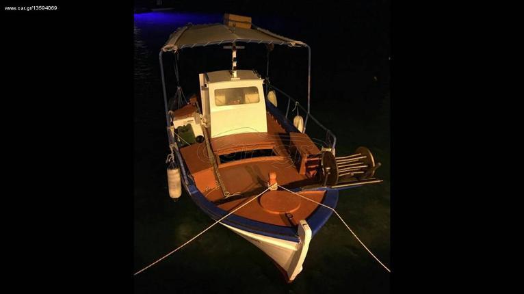 Σκάφος αλιευτικά '05 Τρεχαντήρι επαγγελματικό