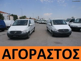 Mercedes-Benz '13 VITO 113 CDI EURO 5 KLIMA