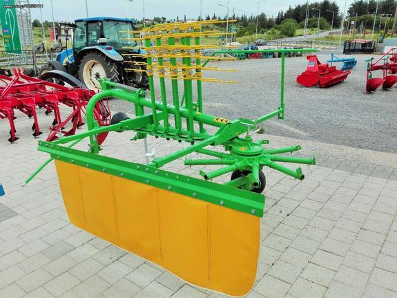 Γεωργικό χορτοσυλέκτες '20 MINOS ARGI  330-9