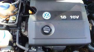 Golf 4.  1600 16V κινητήρας