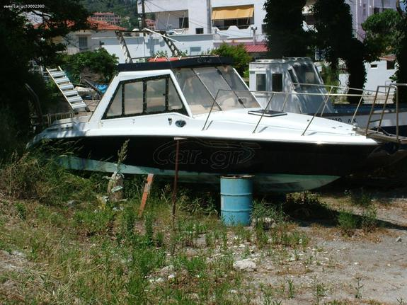 Lambro Boat '90 SOUPERONDA