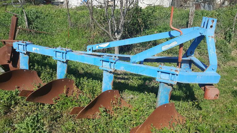 Γεωργικό αροτρο - aλέτρι '05