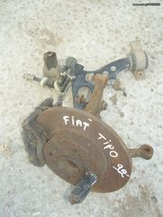Ακραξόνιο Fiat Tipo 94'