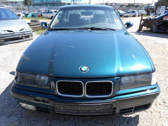 Παρμπρίζ μπροστά - πίσω BMW 320