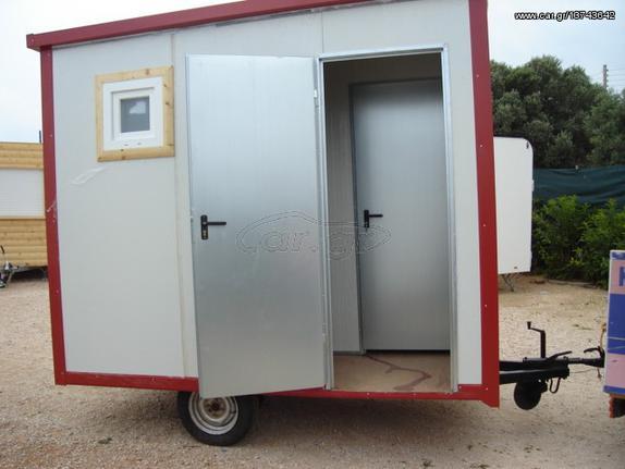 Ρυμούλκες/Τρέιλερ τρέιλερ αυτοκινήτου '18 τρέιλερ τουαλετών