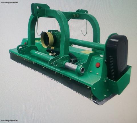 Γεωργικό καταστροφέας-σπαστήρας '18 GEO AG180